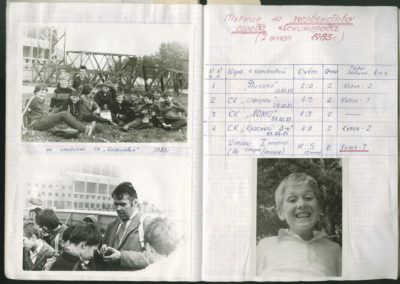 1080-Турнир-на-первенство-Ленинграда