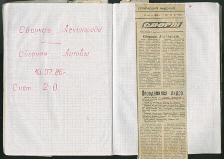 450-Сборная-Ленинграда---Литвы