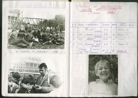 450-Турнир-на-первенство-Ленинграда