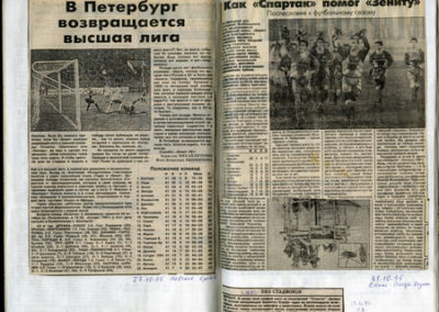 450-В-Петербург-Возвращается-высшая-Лига