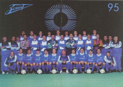 450-Зенит-1995-командная
