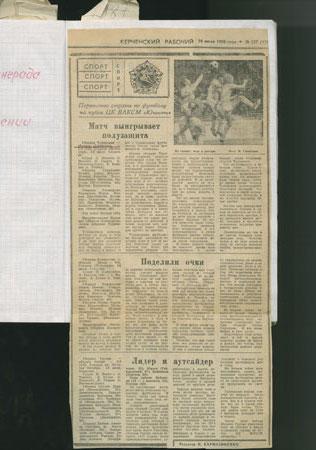 450-vert-img_048