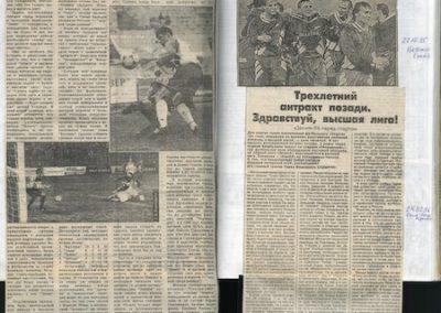 есть на фото - в петербург возвращается высшая лига